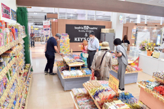 20日にオープンした帯広東店