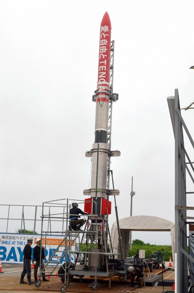 モモ6号機31日打ち上げ ISTが発表、最終リハも実施 大樹