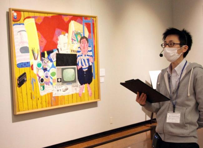 神田日勝美術館でギャラリーツアー 鹿追