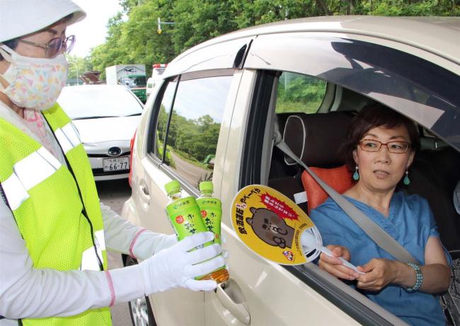 女性ドライバークラブが交通安全啓発 新得