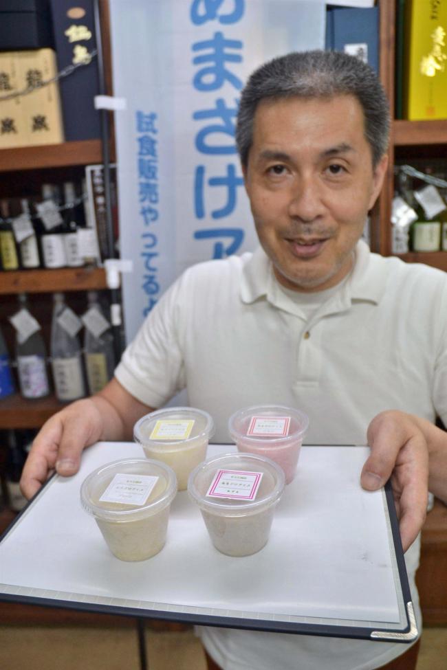 ノンアルで美容にもプラス 前田英一商店の「甘酒アイス」が人気