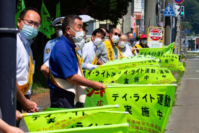 広尾町と交通安全団が旗の波作戦