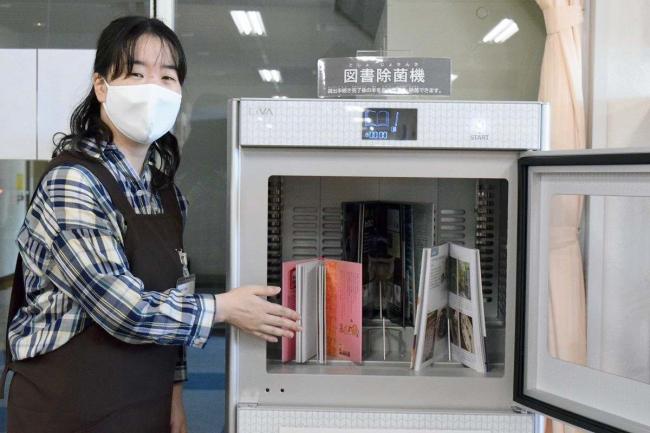 図書館にコロナ対策の除菌機 池田町