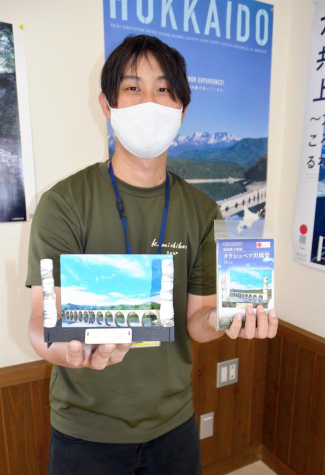 タウシュベツ川橋梁のペーパークラフト発売 上士幌町観光協会
