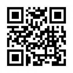 鹿追町商工会がホームページ開設 2