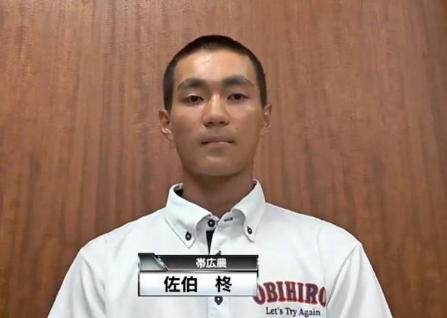 帯農初戦は11日に明桜(秋田)と対戦、夏の甲子園高校野球組み合わせ 在校生募り応援へ