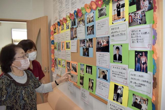 札内寮デイサービスセンターで「自慢の一枚」写真展 幕別