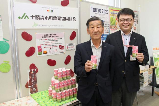 郵便局であずき茶を無人販売 JA十勝清水町