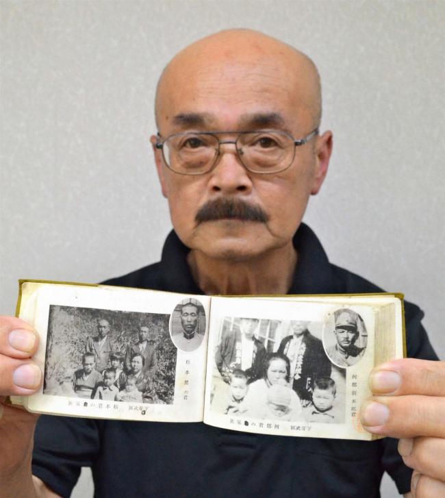 83年前の写真帳を発見 兵士と家族写る 大樹の阿部さん