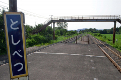 「遠景近景」 JR根室線利別駅の歩道橋 池田 2