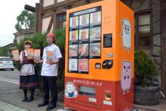 平和園の味をいつでも手軽に 緑ヶ丘店にジンギスカン自販機 3