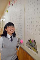 「談らん」 池田高校ボランティア部部長 五十嵐美雪さん 2