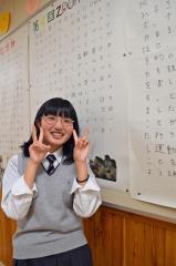 「談らん」 池田高校ボランティア部部長 五十嵐美雪さん 3