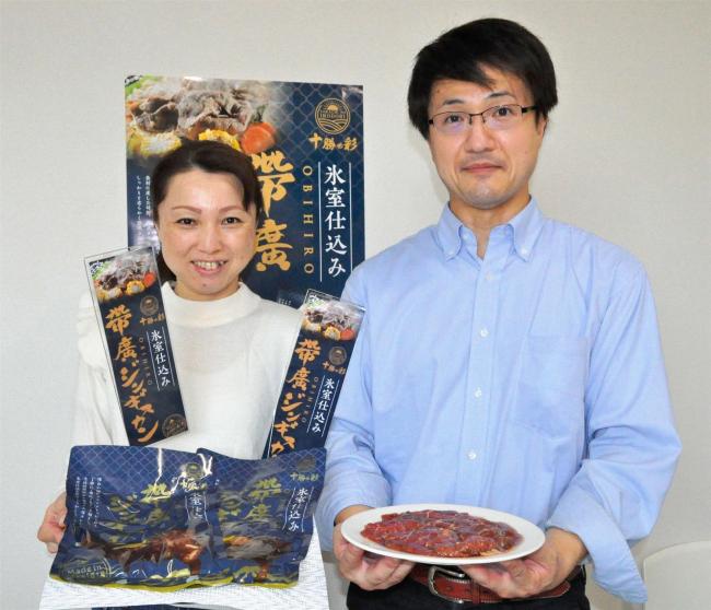 氷室で熟成「帯廣ジンギスカン」発売 東洋食肉販売