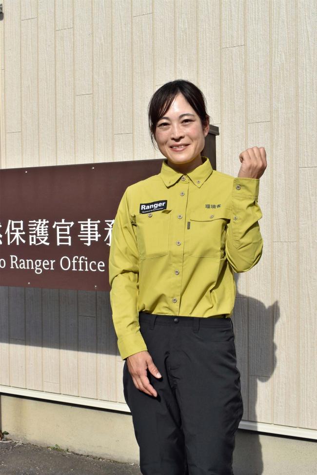 アクティブ・レンジャーに丸岡さん着任 環境省帯広自然保護官事務所
