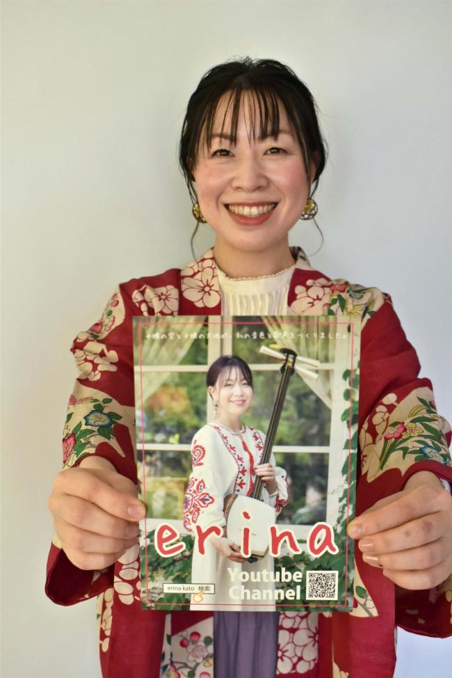 津軽三味線の加藤さん、動画で和の音と十勝の魅力発信