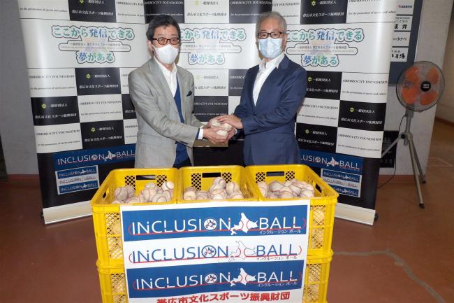 こぼれ話「高野連十勝支部に再生ボール贈呈、市文化スポーツ振興財団」