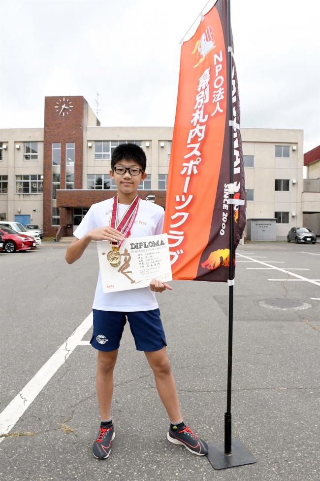 宮本、日本一へ挑戦 全国小学生陸上大会出場