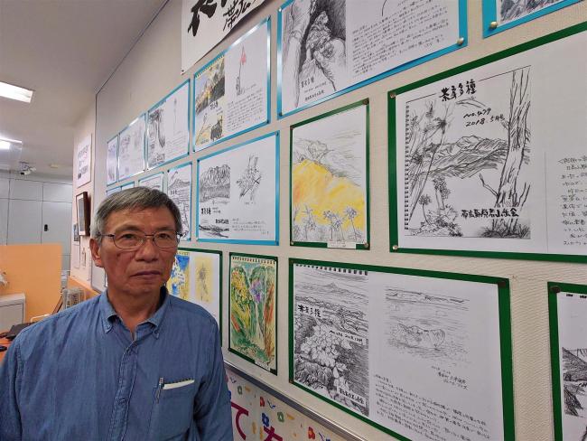 山岳や動植物題材に30年以上 帯広の大谷さん、山岳会機関紙の表紙絵展