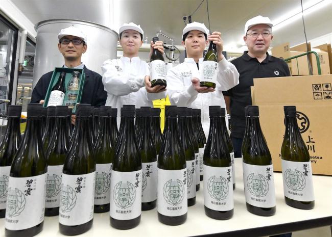 畜大生の酒が完成 「純米吟醸 碧雲」限定1800本を製造