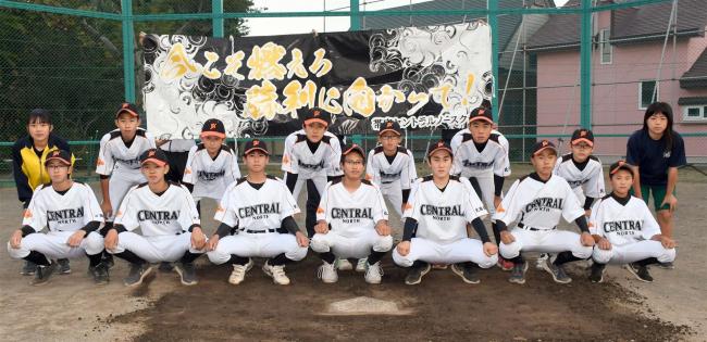 中学生軟式野球クラブ「帯広セントラルノースクラブ」本格始動、中体連との共存目指す