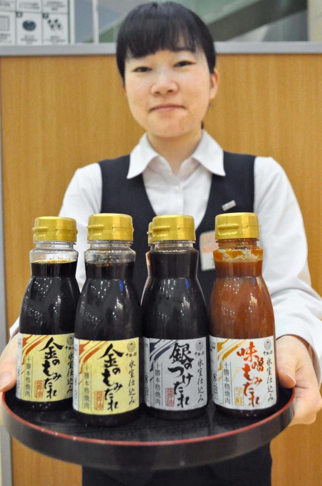 本格焼き肉のたれが人気 東洋食肉販売、ハピオなど販売