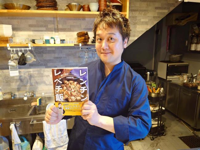 本別町出身の大西さん、3冊目の料理本「レンチン レベチ飯」出版