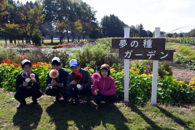 音更高「夢の種ガーデン」10月1日から一般開放 音更