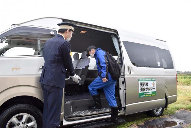更別 新たな生活の足 予約制乗合タクシー開始