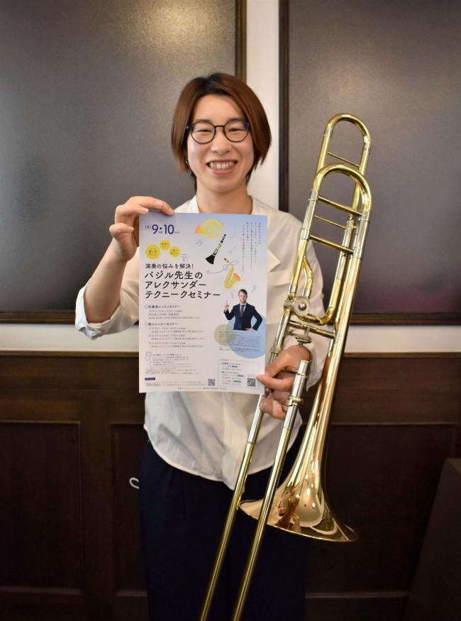 9、10日にバジル先生の音楽セミナー