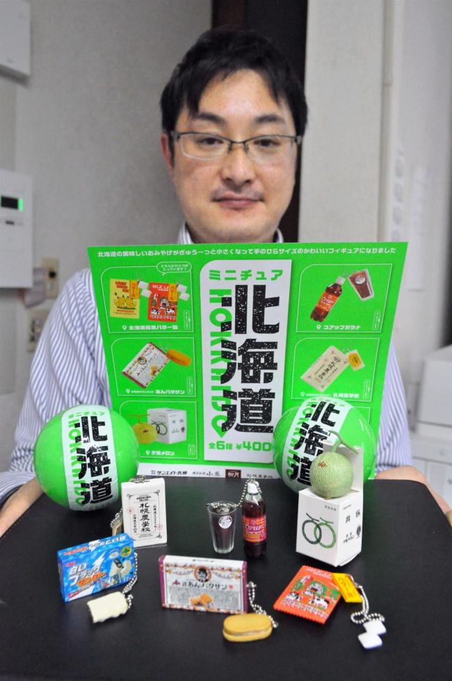 あんバタサンなど北海道名物のガチャガチャ発売 トーシン
