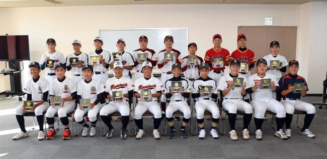 20人受賞、全十勝中体連軟式野球優秀選手表彰 「高校でも活躍を」