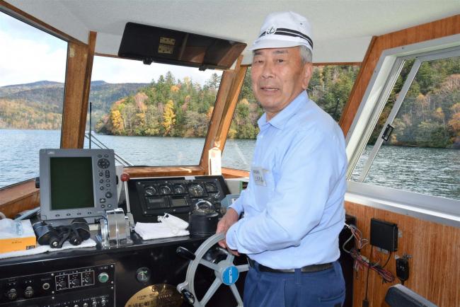 遊覧船船長は元ベテラン漁労長 鹿追の然別湖