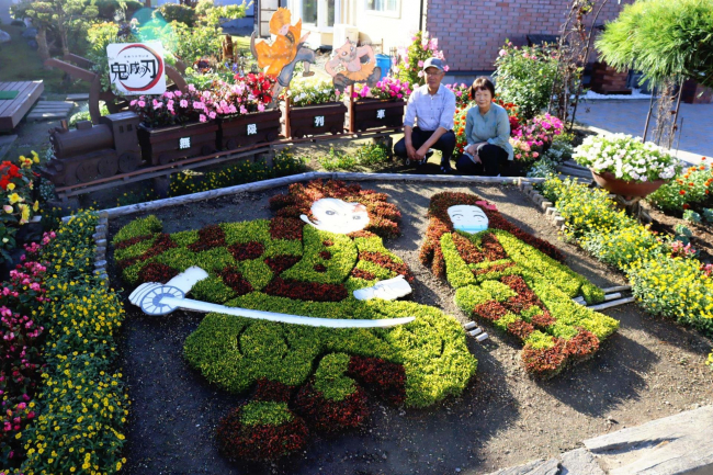 炭治郎と禰豆子が登場 帯広の横山さん宅に鬼滅モチーフの花壇