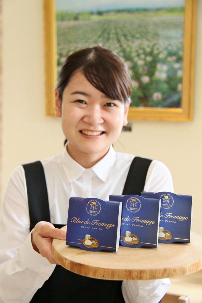 ブルーチーズを製造・販売 十勝野フロマージュ