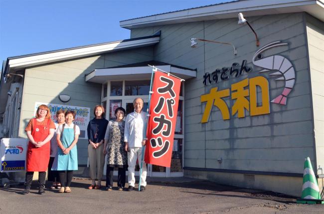 スパカツが人気の「レストラン大和」31日閉店 浦幌