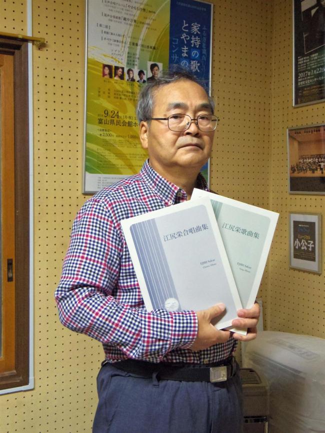音更の青山さん 手掛けた歌曲と合唱曲をそれぞれ本に