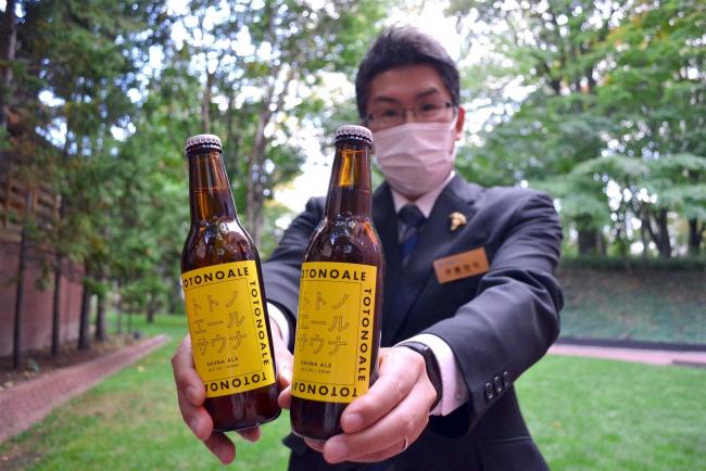 北海道ホテルでサウナに合うビール販売